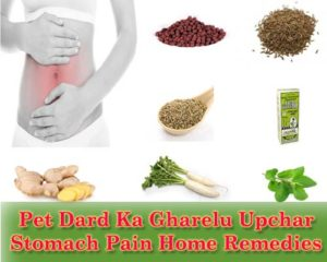 Pet Dard ka ilaj ke Upay, Stomach Pain Home Remedies in Hindi