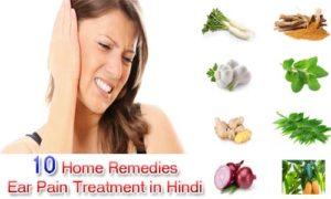 Kaan Dard ka Upay, Ear Pain Home Remedies in Hindi